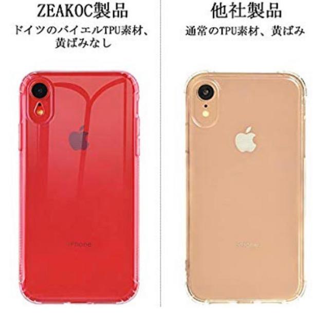 iphone x ケース fate 、 iPhone XR ケース 耐衝撃 滑り止め ストラップケース付きの通販 by kittenish's shop|ラクマ