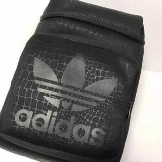 アディダス(adidas)のadidas originals ドットジャージ 2点セット(リュック/バックパック)