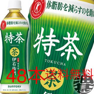 サントリー(サントリー)のサントリー 緑茶 伊右衛門 特茶 500mlペットボトル 2ケース48本(健康茶)