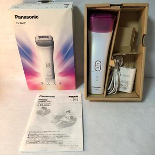 パナソニック(Panasonic)のパナソニック 光美容器 光エステ ボディ用/コードレス ES-WH81-P(ボディケア/エステ)