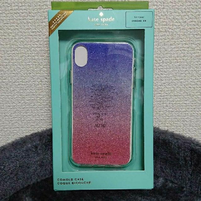 iphone7 ケース ブランド かわいい | kate spade new york - 〈新品・未開封〉iPhone XR 携帯ケース katespadeの通販 by puuamesyou7's shop|ケイトスペードニューヨークならラクマ