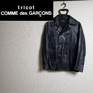 コムデギャルソン(COMME des GARCONS)のトリコ コム・デ・ギャルソン レザージャケット ダブル(レザージャケット)