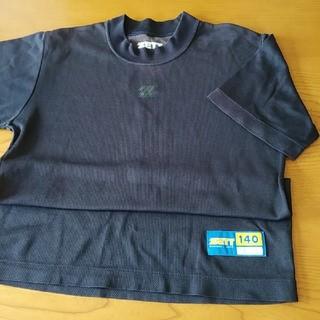 ゼット(ZETT)のZETT アンダーシャツ 紺色 140サイズ(ウェア)