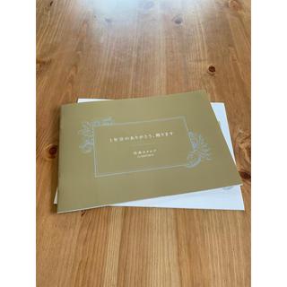 エヌティティドコモ(NTTdocomo)のdカード GOLD ドコモ クーポン ¥21600(その他)