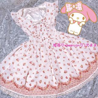 リズリサ(LIZ LISA)の夏♡ローズシャワー♡裾ボーダー♡ジャンスカ♡ワンピ♡2way♡映え♡モテ♡JSK(ミニワンピース)