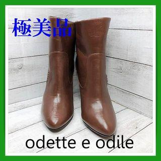 オデットエオディール(Odette e Odile)のA216/極美品☆ odette e odile ショートブーツ 22.5㎝(ブーツ)
