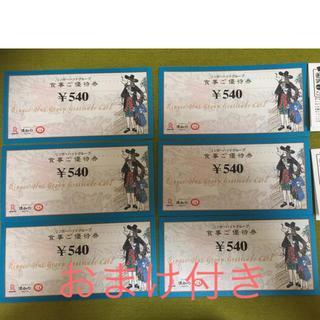 リンガーハット(リンガーハット)のリンガーハット 3,240円分(レストラン/食事券)