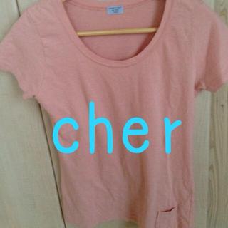 シェル(Cher)の最終値下げ!4666円→1111円!(カットソー(半袖/袖なし))