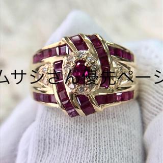 ゴールド リング 指輪 ルビー ダイヤ 18金 #22(リング(指輪))