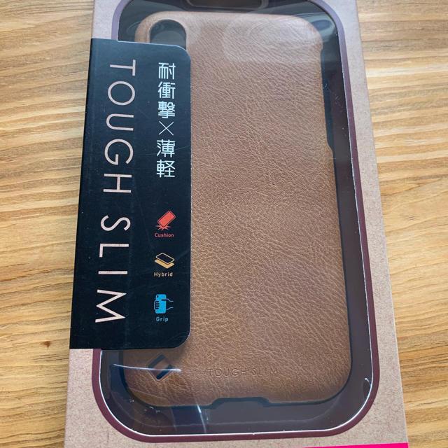 iphone 防水ケース / ELECOM - iPhone XRレザー調カバーの通販 by チロリン's shop|エレコムならラクマ