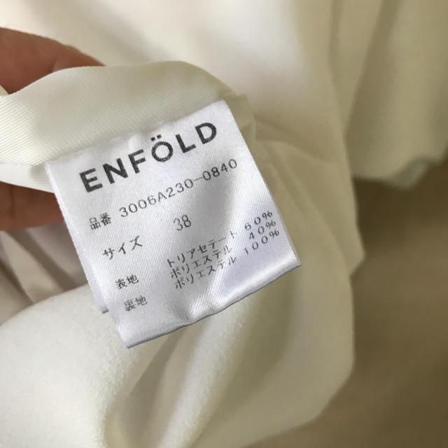 ENFOLD(エンフォルド)の専用ページ レディースのトップス(カットソー(長袖/七分))の商品写真