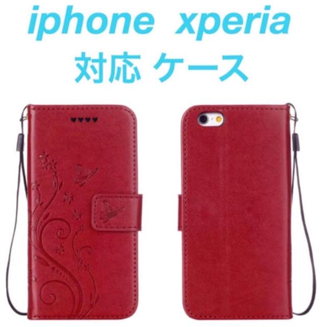 (人気商品) iPhone&xperia  対応 ケース 手帳型 (10色)の通販 by プーさん☆|ラクマ