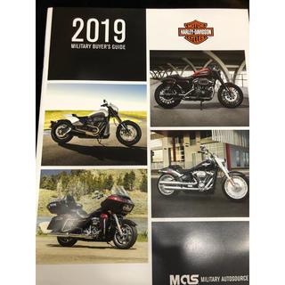 ハーレーダビッドソン(Harley Davidson)の非売品 Harley-Davidson 🇺🇸カタログ(カタログ/マニュアル)