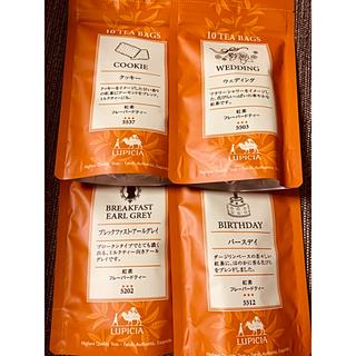 ルピシア(LUPICIA)のルピシア紅茶(茶)