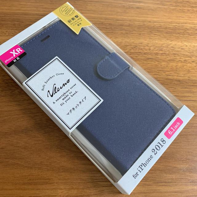 ELECOM - iPhone XR ケース 手帳型マグネットベルトサフィアーノ調レザー ネイビーの通販 by MORIZO-'s shop|エレコムならラクマ