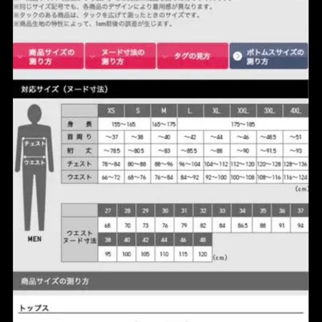 UNIQLO(ユニクロ)のUniqloU☆ユニクロユー☆UNIQLO ユニクロ フリース カーディガン メンズのトップス(カーディガン)の商品写真