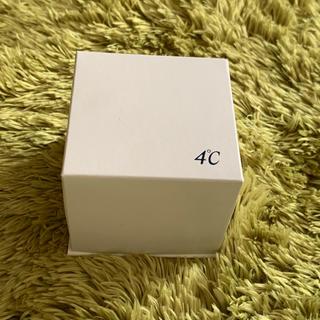 ヨンドシー(4℃)の4°C ケース(その他)