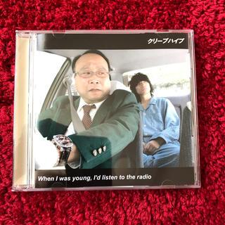 クリープハイプ(ポップス/ロック(邦楽))