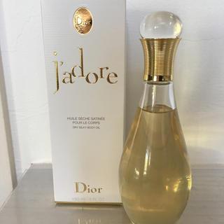 ディオール(Dior)のジャドール ボディオイル(ボディオイル)