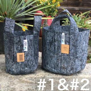 ルーツポーチ☆トート型型エコ植木鉢生分解性グレー1ガロン&2ガロンの2点セット(プランター)