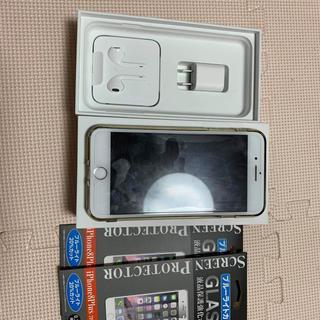 アップル(Apple)のiphone 7 plus sim free(携帯電話本体)