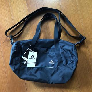 アディダス(adidas)のadidas ボストンバッグ ショルダーバッグ  ナイロンバック 新品 ブラック(ボストンバッグ)