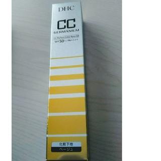 ディーエイチシー(DHC)のccパーフェクト カラーベース (化粧下地)