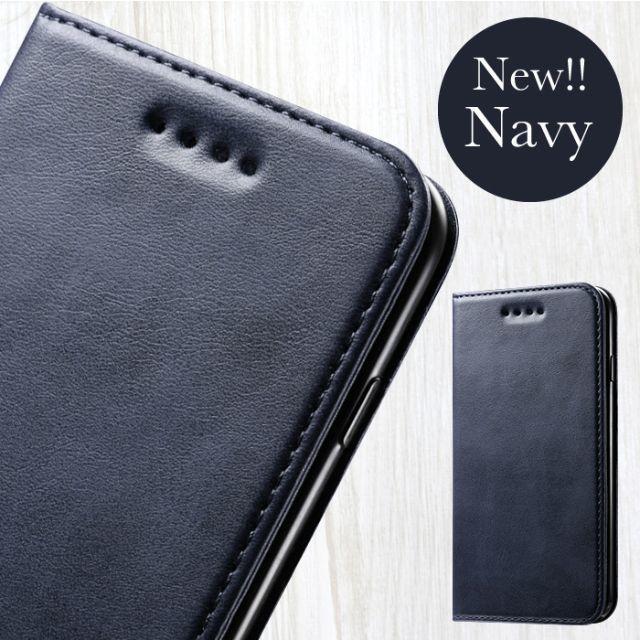 アイフォン 8 プラス 手帳 型 ケース / PUレザー手帳型iPhone8/7ケース ネイビーの通販 by TKストアー |ラクマ