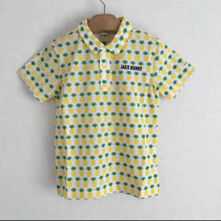 パーリーゲイツ(PEARLY GATES)の専用  ジャックバニー ポロシャツ 130(Tシャツ/カットソー)