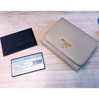 9b08151e8c99 2ページ目 - プラダ 財布(ベージュ系)の通販 1,000点以上   PRADAを ...