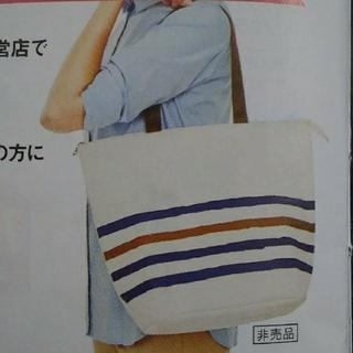 ディーエイチシー(DHC)の【150円値下げ】DHC 保冷トートバッグ(弁当用品)