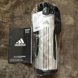 アディダス(adidas)のadidas アディダス 水筒1.45Lプロテクトポーチ付き(水筒)