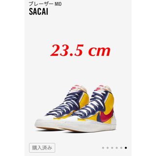 サカイ(sacai)の【希少サイズ】国内正規品 Nike sacai ブレーザー MID 23.5(スニーカー)