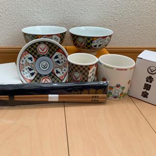 ヨシノヤ(吉野家)の吉野家 茶碗 どんぶり 湯呑み 箸 マグカップ(食器)