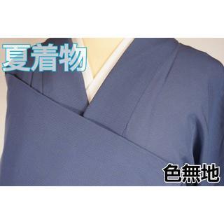【夏】色無地 絽 正絹 一つ紋 青 紺鼠色 247 キモノリワ(着物)