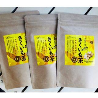 菊芋茶3袋セット(40g×3袋)(健康茶)