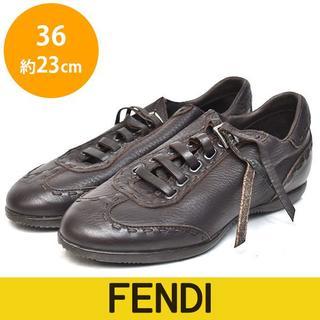 フェンディ(FENDI)のフェンディ インソール入り セルリア ステッチ レザー スニーカー 36(約23(スニーカー)