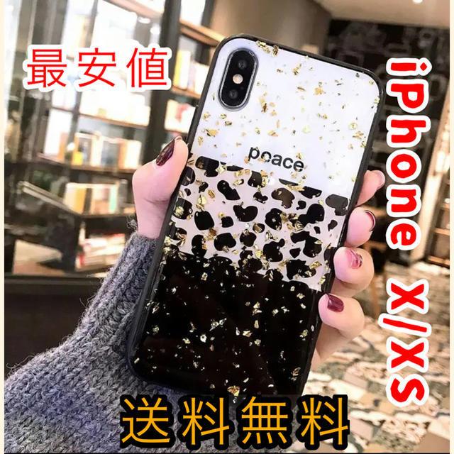 グッチ アイフォーンx ケース 財布 、 iPhone X/XSケース ヒョウ柄 かわいいの通販 by ぴーちゃん's shop|ラクマ