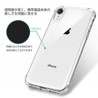 Andoke iPhone XR ケース(iPhoneケース)