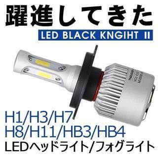 【オススメ】LEDヘッドライト(汎用パーツ)
