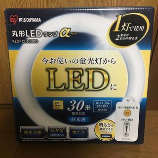 アイリスオーヤマ(アイリスオーヤマ)のアイリスオーヤマ  丸形LEDランプ KLDFCL3030D (蛍光灯/電球)
