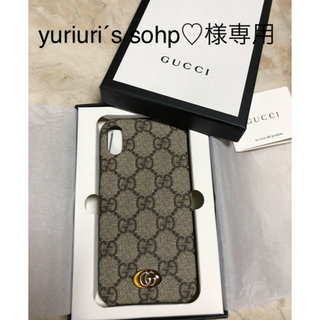 4fe1c499bc90 グッチ プレゼント iPhoneケースの通販 30点 | Gucciのスマホ/家電 ...