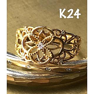 K24 ヴィンテージフラワーレースダイヤモンドリング(リング(指輪))