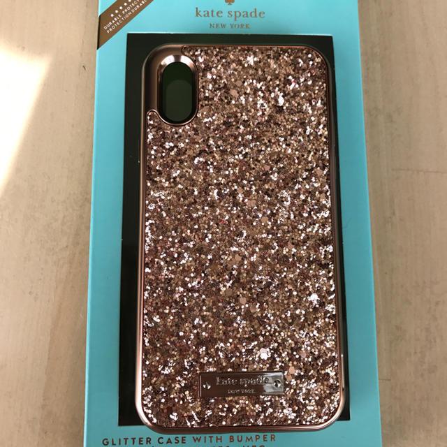 グッチ Galaxy S6 Edge ケース 財布 / kate spade new york - ケイトスペード  iPhone XR キラキラローズゴールドの通販 by www.m.n|ケイトスペードニューヨークならラクマ