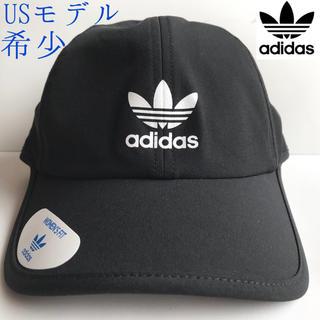 アディダス(adidas)のレア【新品】adidas アディダス USA  レディースキャップ(キャップ)