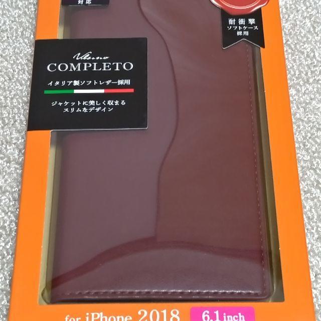 iPhone ケース ブランド コピー 、 ELECOM - iPhone XR ケース 手帳型 イタリアンソフトレザーカバーの通販 by shige's shop|エレコムならラクマ