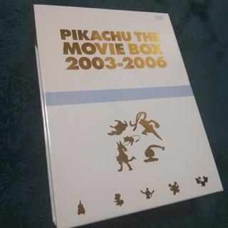 ポケモン(ポケモン)のポケモンDVDBOX2003~2006(アニメ)