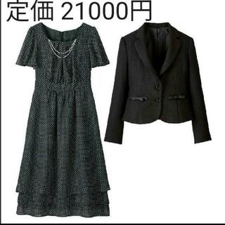 セシール(cecile)の新品 セシール 二点セットアップ スーツ フォーマル(スーツ)