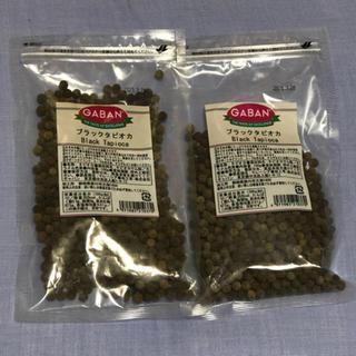 ギャバン(GABAN)のGABAN ブラックタピオカ2袋(乾物)