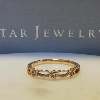 スタージュエリー(STAR JEWELRY)のモコ❤️様ご専用 スタージュエリー k18 スターモチーフ ダイヤモンドリング(リング(指輪))